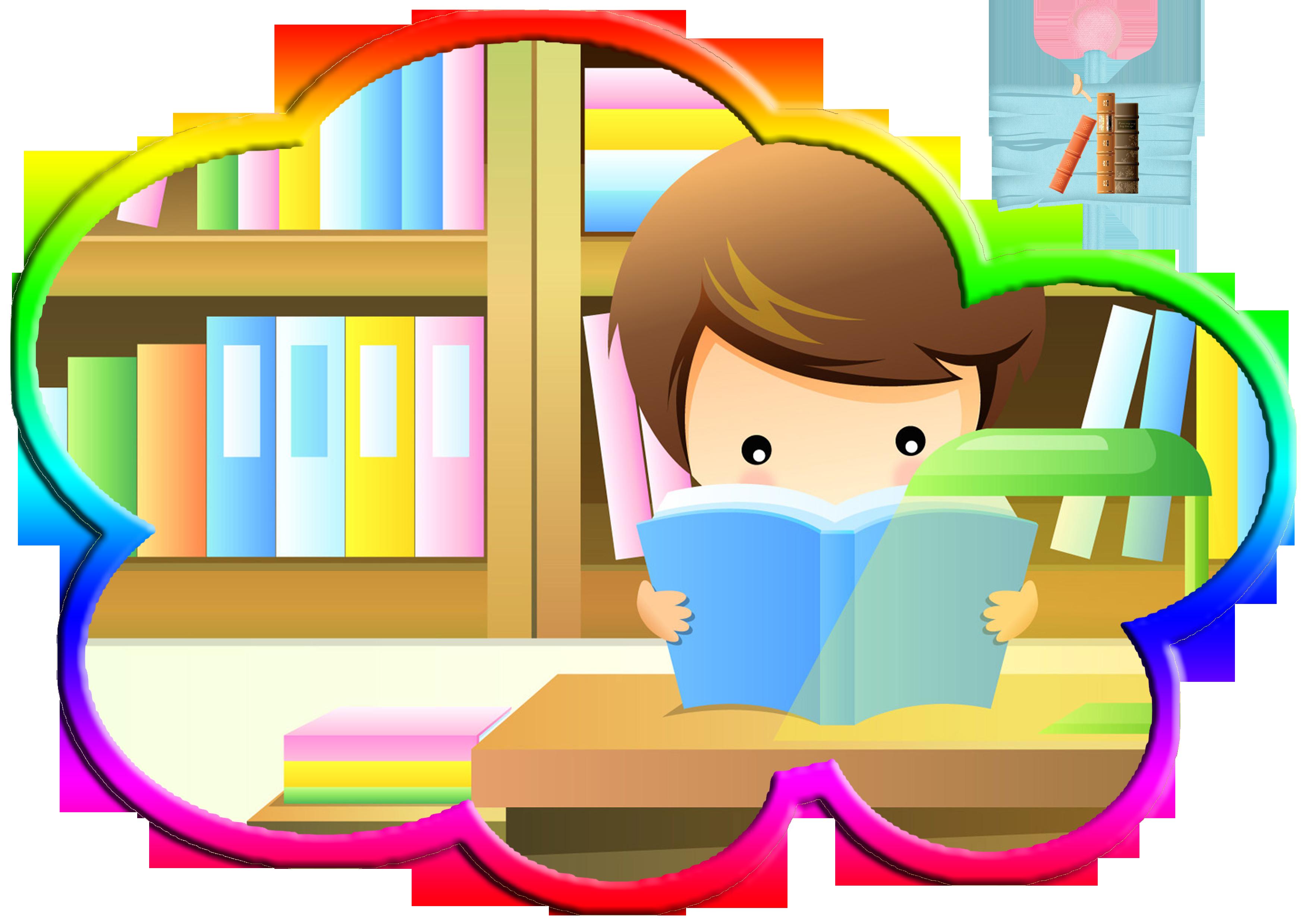 Библиотека в картинках для детей